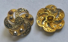 1 Button  - Antique Button  17 mm