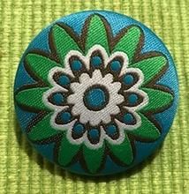 Button - dust  38 mm