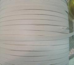 Elastiek -  wit  6 mm