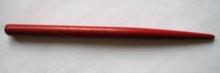 Pen Holder 17cm