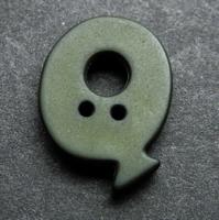 Q - donkergroen 18 mm